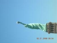 NEWYORK 218